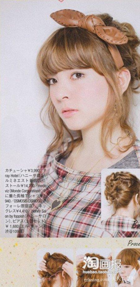 秋季发饰发型~很可爱优雅 韩国发饰蝴蝶结的搭配