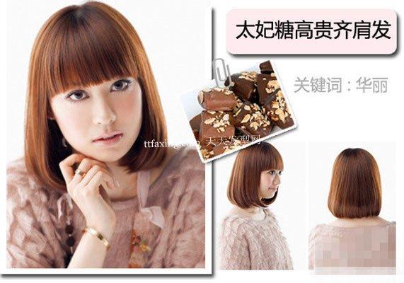 糖果系发型~发型必备时尚 2012最新潮发型