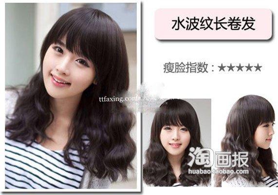 瘦脸小脸发型~引领清凉风 2012年最新头发颜色