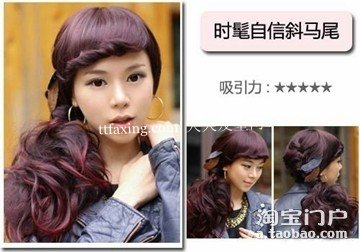 小红脸韩式发型~让好感度加分