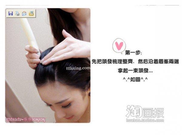 简单小脸发型 2012最新女生短电发型~潮人必看