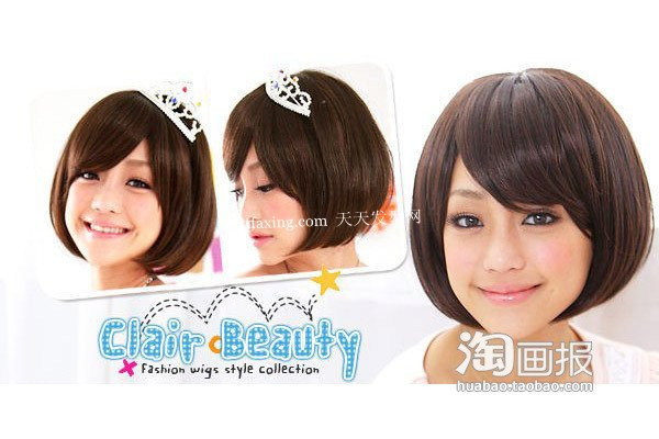 今年最流行的长发型图片~风情绝美 最新发型梳法