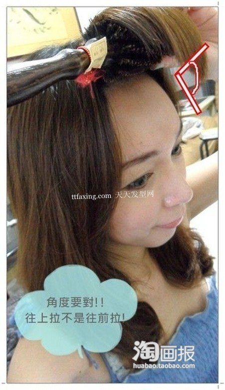 懒人简单发型~动手就能学会 2012最新韩式驳发