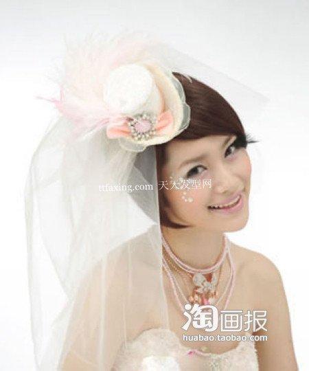 新娘婚发~约会电死他 脸大新娘做什么发型