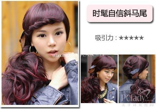 当红女星韩式发型~随意帅气