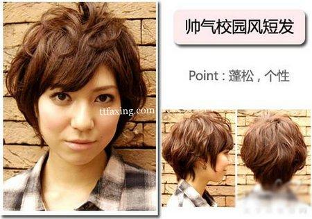 2012最流行的发型~一副标准OL