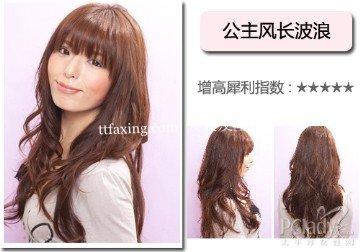 麻豆华丽的发型~更显层次感