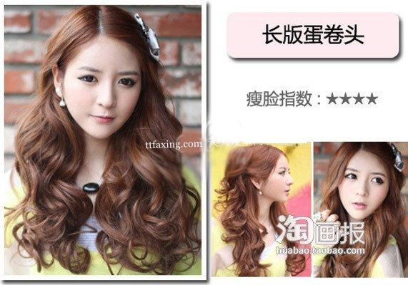 2012最流行的发型~极富魅力