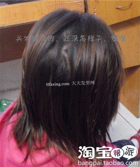 千金公主发型~时尚靓丽
