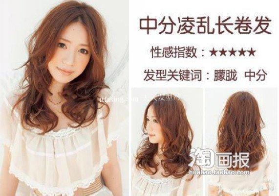 瘦脸发型 最新波波发型~今年最流行