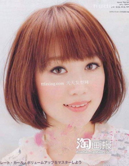 淑女发型 2012最新学生发型