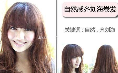 两款好看又时尚的中长发发型设计图片