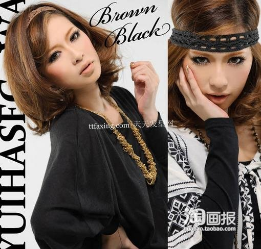 今年最流行的发型 日本跨年最新发饰精选