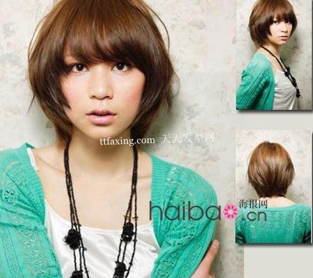 四款时尚而容易打理的齐刘海直发发型