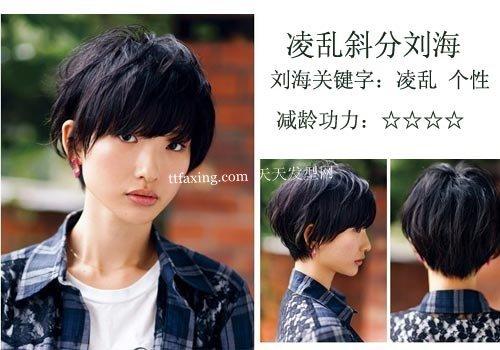 2012年的非主流短发你也会爱上它