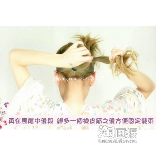 上班约会发型~超简单分享 最新女式短发