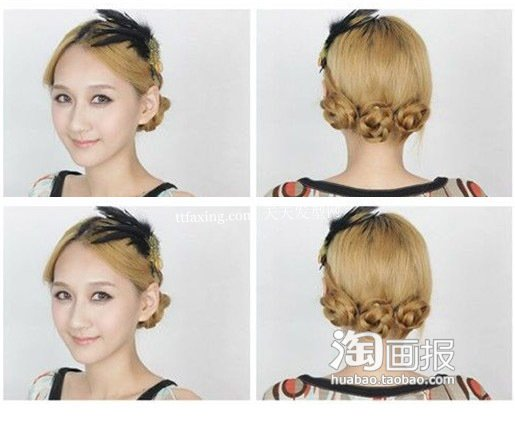 韩式欧式扎发 时尚发型扎法2012~人气麻豆教你