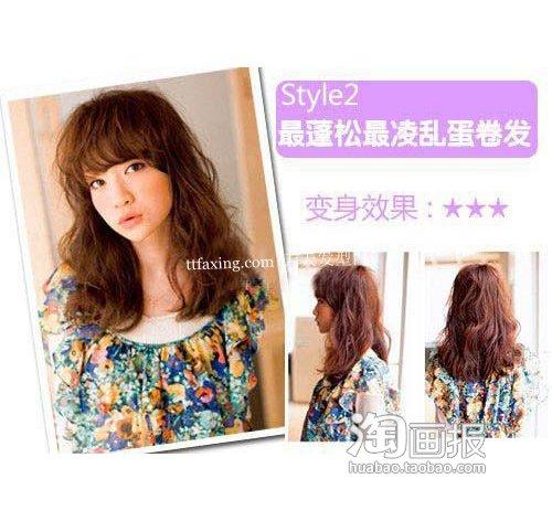 减龄发型 女生新发型图片~流行趋势