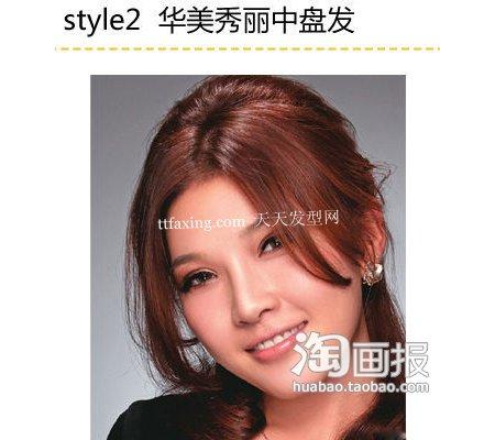 名媛盘发~可爱显青春 2012盘发发型