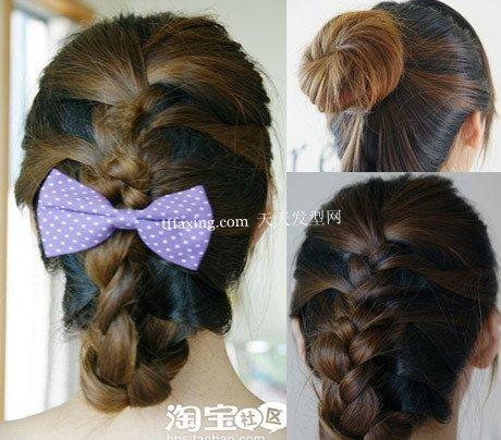 多种扎头发的发型有蜈蚣辫 马尾辫 花苞头图片