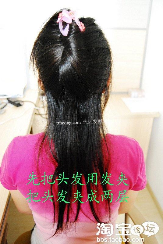 少女必学约会盘发教程 2012年最流行的发饰和发型