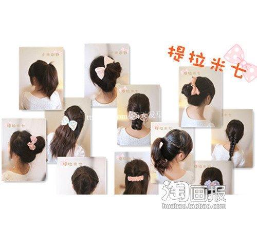 简单易学扎发 扎头发的方法~美艳无敌