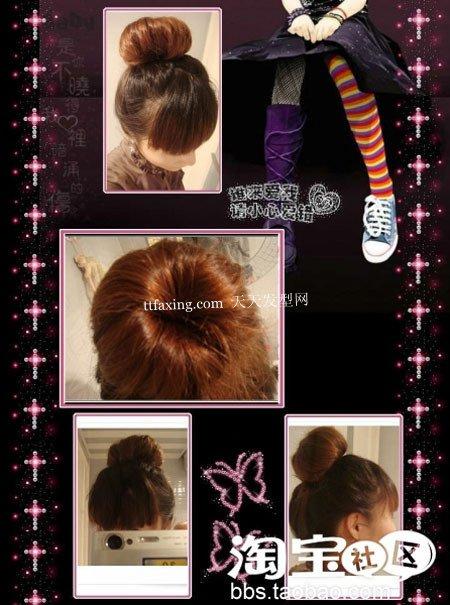 怎么扎花苞头 韩式发型扎法步骤