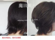 学生中短发发型扎法 让你从扁到圆