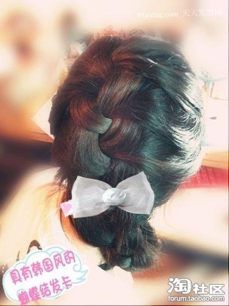 韩式发型扎法DIY~简单浪漫的律动感+韩国风