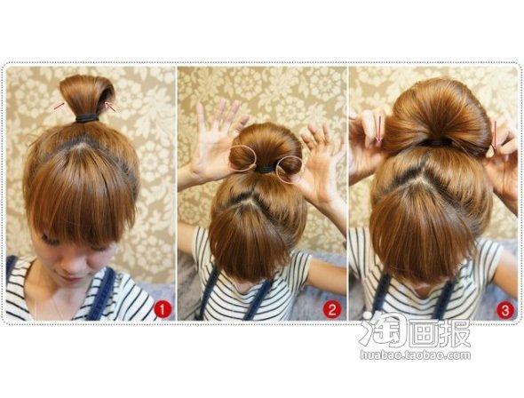 女生短发包包头发型图片
