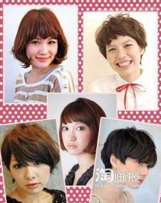 短梨花卷发+BOB头 2012年BOBO头型图片~悄悄最在行