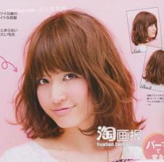 女人味浪漫初秋发型预备 2012年最流的发型