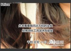 天天新花样的护发必杀技 2012年最流行的新头发
