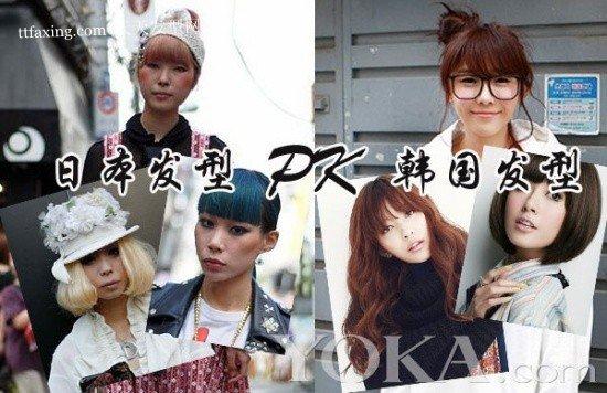 最受欢迎的日韩风格街头发型