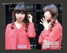 丝丝优雅气质编发 2012年夏天流行的发型