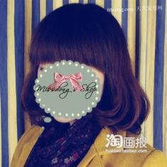 小女人形像美发DIY赞哦 非主流的发型