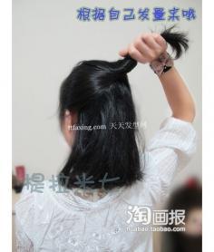 中长发盘发 简单的盘发方法~给力美到翻