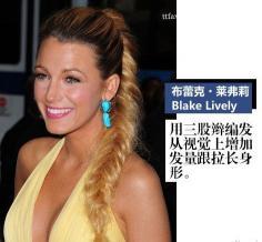 6位好莱坞女星示范麻花辫扎法 扭出来的浪漫麻花辫