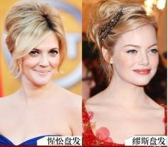 明星们的红毯发型 无论参加婚礼还是奔赴约会都得体宜人