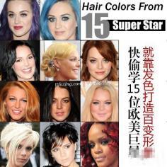 好「色」!女星百变造型就靠发色来比美