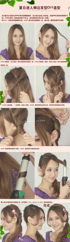 夏日迷人侧边发型DIY造型