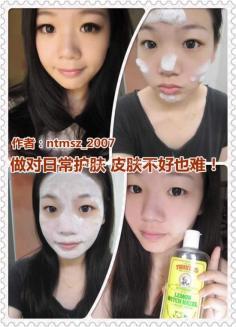 做对日常护肤 皮肤想不好也难!