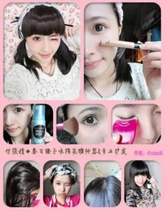 付筱婧◆春日橙子味棉花糖妆容&专业护发