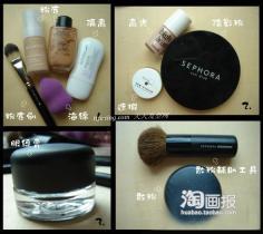 蜜糖出品彩妆教程,日常生活妆第一季