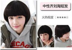 韩国最热短发长发 让你迅速摆脱大众脸