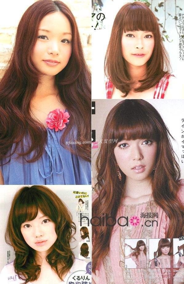 日本时尚杂志最新日系长发轻松打造百变风格