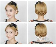 热门可爱发型 教你DIY韩式欧式扎发