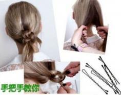 双结发髻长发扎法:适合懒人一族的发型扎发