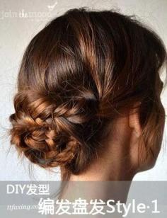 三款清爽好看的发型 精致优雅显心思