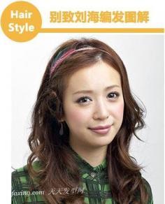 韩式清新流行发型 气质优雅好看的发型